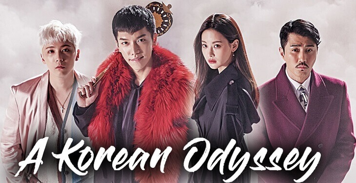 Hwayugi: A Korean Odyssey August 8, 2018 Pinoy Network