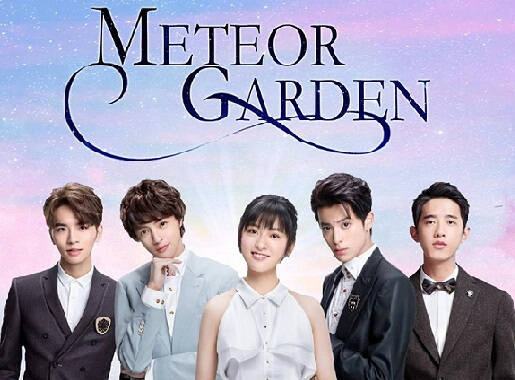 Meteor Garden September 18, 2020 Pinoy Channel