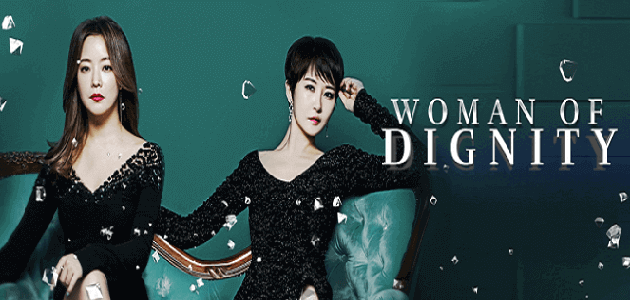 Woman of Dignity November 8, 2018 Pinoy TV