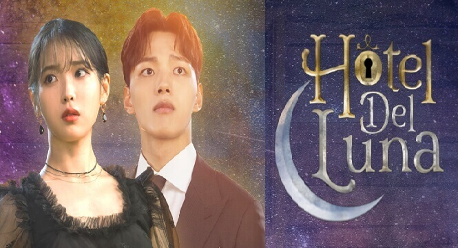 Hotel Del Luna January 16, 2020 Pinoy TV