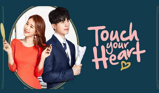 Touch Your Heart December 3, 2019 Pinoy Teleserye