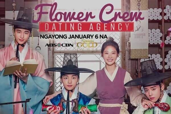 Flower Crew January 13, 2020 Pinoy TV