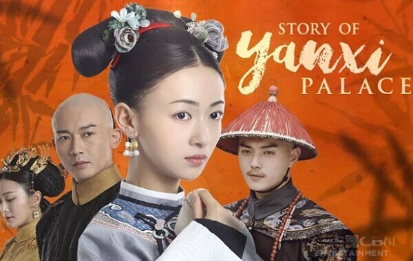 Story of Yan Xi Palace April 15, 2020