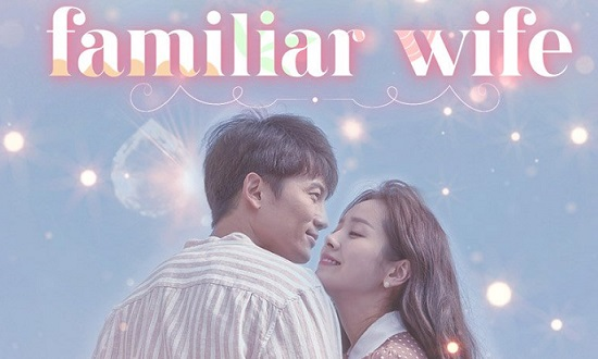 Familiar Wife July 7, 2020 Pinoy Channel