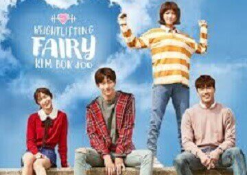 Weightlifting Fairy October 2, 2020 Pinoy Channel