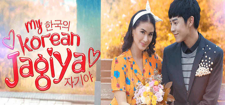 My Korean Jagiya March 2, 2021 Pinoy Channel