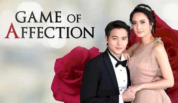 Game of Affection August 12, 2021 Pinoy Channel